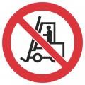 Iekšējā transporta kustība aizliegta