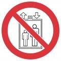 Nelietot liftu ugunsgrēka vai briesmu gadījumā