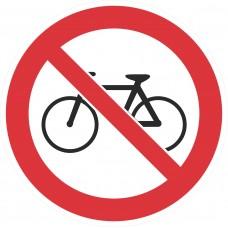Kustība ar velosipēdu aizliegta