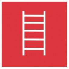 Ugunsdzēsības un glābšanas kāpnes