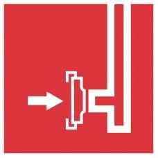 Ugunsdzēsības sistēmu sausais cauruļvads